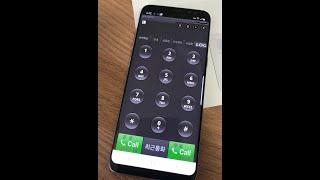 유심 스마트폰 , 공기계 활용 인터넷전화 번호 개통 사…