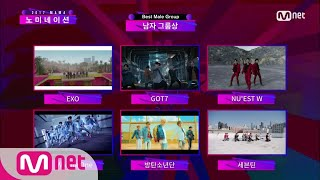 2017 mama best female male group nominees