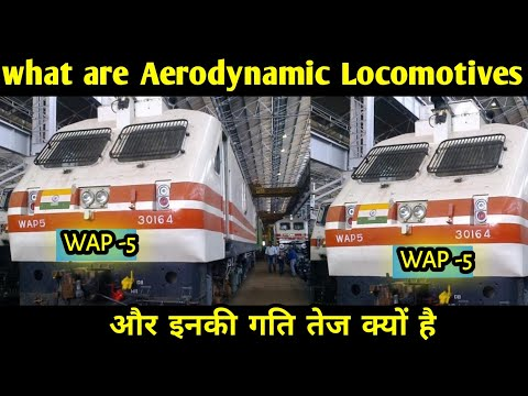 What are Areodynamic Locomotives in Indian railways WAP-5