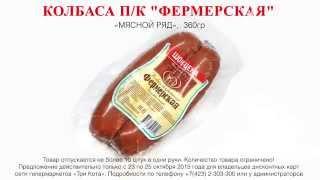 Три Кота Колбаса 10 сек
