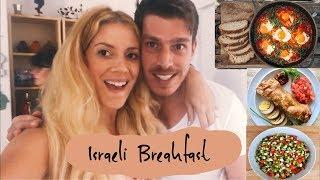 Typical Israeli Saturday Morning Breakfast (MY FAMILY)