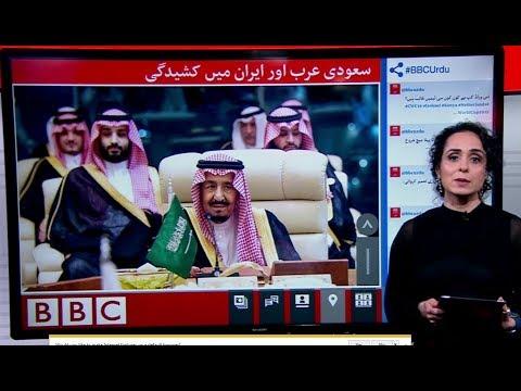 بی بی سی اردو سیربین 31 مئی 2019 - BBC URDU