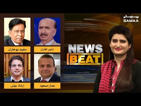 Naye taxes ki bharmaar magar hukumat ka inkar | News Beat | Paras Jahanzeb | 13 July 2019