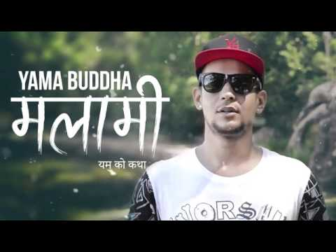 new nepali pop songs yama buddha last songs मलामी 2017