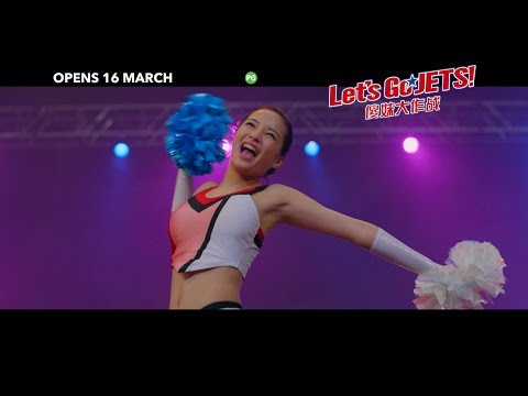LET'S GO JETS! 傻妹大作战 - Main Trailer - Opens 16 Mar in SG