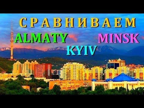 MINSK - ALMATY