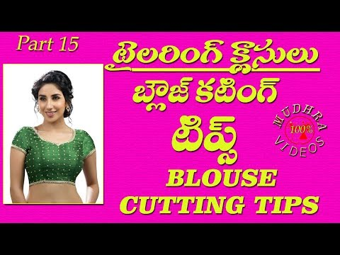 blouse cutting tips  for beginners # DIY @ Part 15