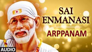 sai baba malayalam devotional song ► arppanam by snehaja praveen