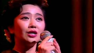 伍代夏子演唱会 1991年4月 标清
