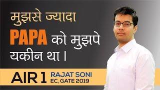 GATE 2019 Topper   Rajat Soni (EC, AIR-1)   MADE EASY Student   Topper's Talk