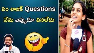 Funny Common Sense Questions Telugu||Common Sense Questions||Funny Common Sense Questions