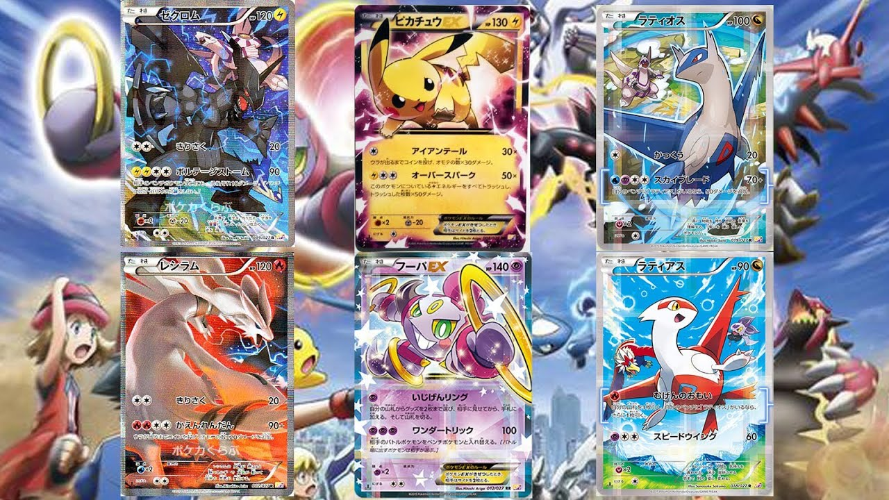 [Part 2]Legendary Shine Collection 2015 Open Booster Box ...