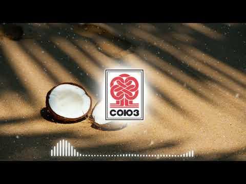 Джаро & Ханза & T-killah - Кокос | Премьера 2020