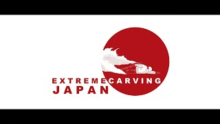 ExtremeCarving JAPAN - 2nd Extreme Carving Camp (ECC), 2019 - Snowboard carving lessons