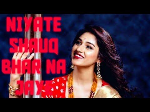 Chale Aao Saiyan - Smita Patil - Supriya Pathak - Bazaar - Marriage song - Khayyam from YouTube · Duration:  3 minutes 3 seconds