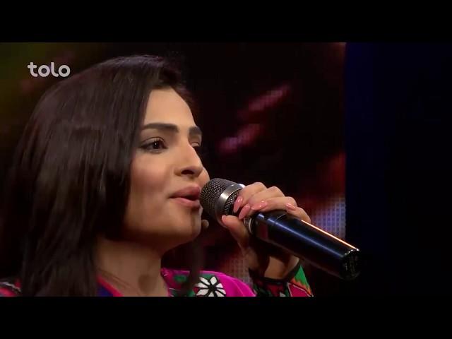 Alia Ansari - Zema De Mina Lewanaye - Helal Eid Concert / ????? ?????? - ??? ? ???? ?????