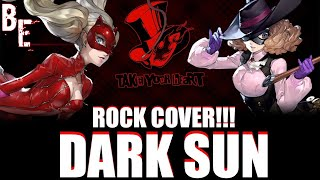 [DARK SUN...] Rock Guitar Cover w/LYRICS || Persona 5 The Animation OP 2
