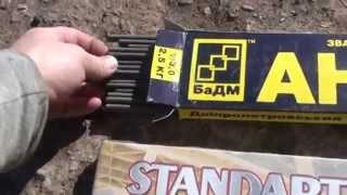 Какие электроды лучше(Хочется услышать мнение, о электродах есть ли смысл покупать дороже ?, 2015-09-19T19:42:55.000Z)