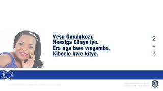 Omwoyo N'Omubiri   Judith Babirye