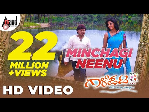 Gaalipata | Minchagi Neenu [Official Video] HD | Ganesh | Yo
