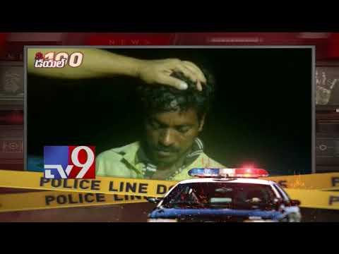 Task Force : Dail 100 || Crime News - TV9
