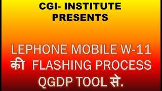 Lephone W7 Spd Flash File