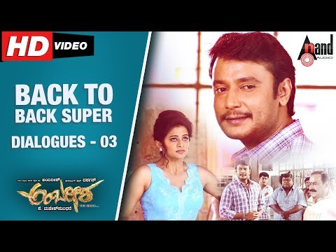 Challenging Star Darshan Back To Back  Super Dialogues 03 | Ambarisha | Kannada 2017