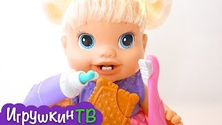 Дочки Матери с куклой БэбиЭлайв