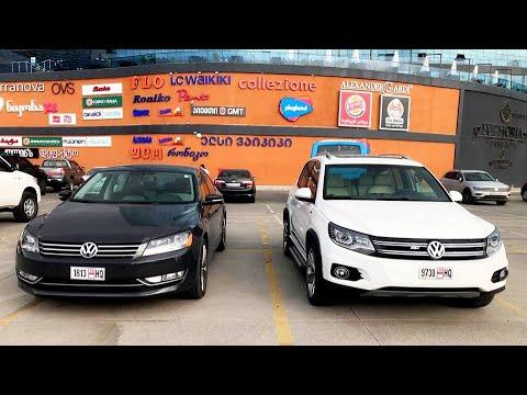 Авто из Грузии /// Пригон VW Tiguan R-line и Passat SE Sport