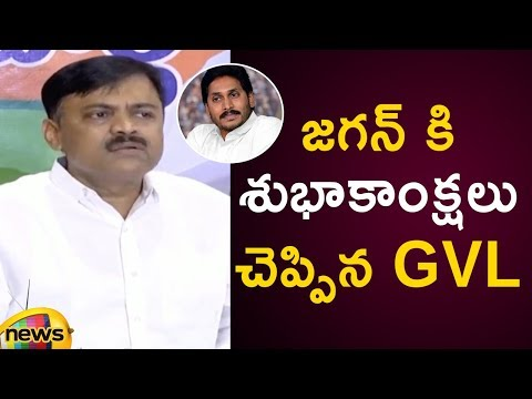 GVL Narasimha Rao Congratulates YS Jagan Over His Victory | GVL Narasimha Rao Press Meet |Mango News