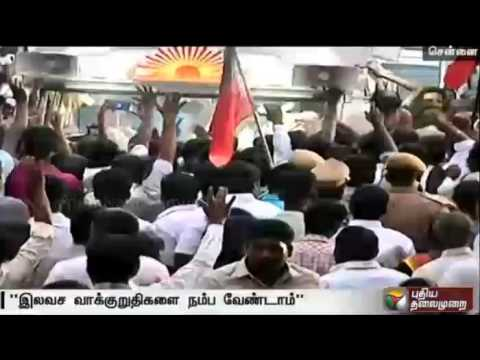 Karunanidhi asked people not to beleive the ADMK