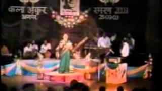 Kala Ankur
