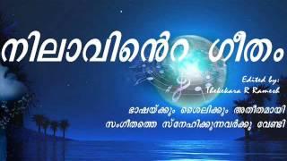 Kananavasa Kaliyuga varadha-Karaoke