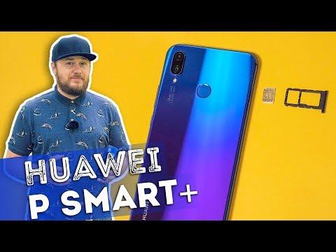 Huawei P smart+ обзор смартфона