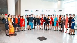 DME RUNWAY in Moscow Domodedovo Airport