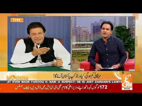Agha Baheshti's astrological predictions for Pakistan in 2019 l GNN Morning Show l 31 Decemver 2018
