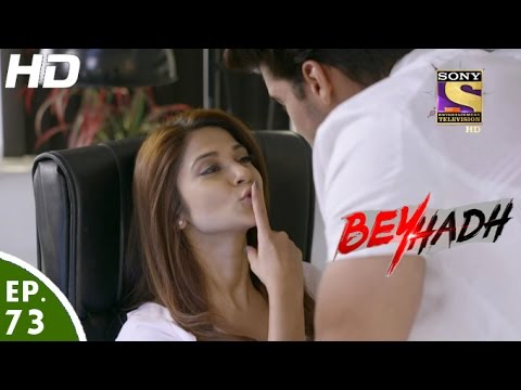 Thumbnail: Beyhadh - बेहद - Episode 73 - 19th January, 2017