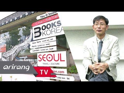 [Heart to Heart 2019] Ep.123 - Kim Hyung-geun, CEO of Seoul Selection