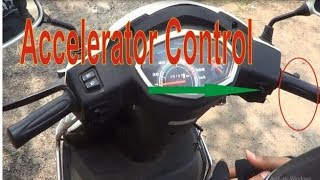 How to control accelerator | What is accelerator? how accelerator works in scooty