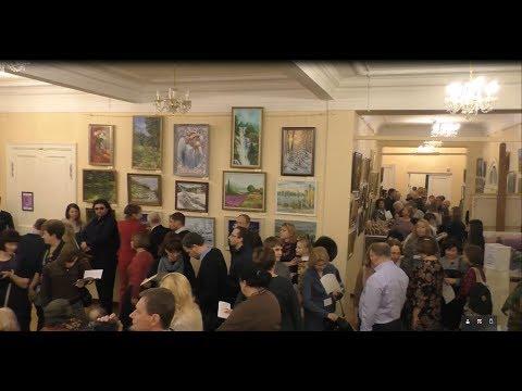 Выставка живописи в Москве.