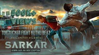 TOP TUCKER KUTHU BEAT - SARKAR | THALAPATHY VIJAY | AR RAHMAN