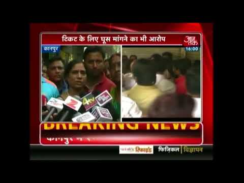 Samajwadi Party Workers Burns Party Office At Kanpur
