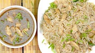 Garlic Chicken With Soya Sauce & Fried Rice Recipe