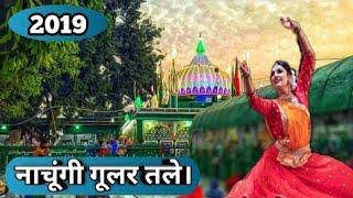 Kaliyar Ke Raja karo Kirpa najriya | Mansoor Sabri | Sabir Piya Qawwali - Latest Sabir Peer Qawwali