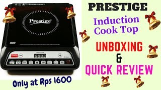 Prestige PIC 20.0 Induction Cook Top Unboxing and quick review 1600 Rps | Electric Induction Gas