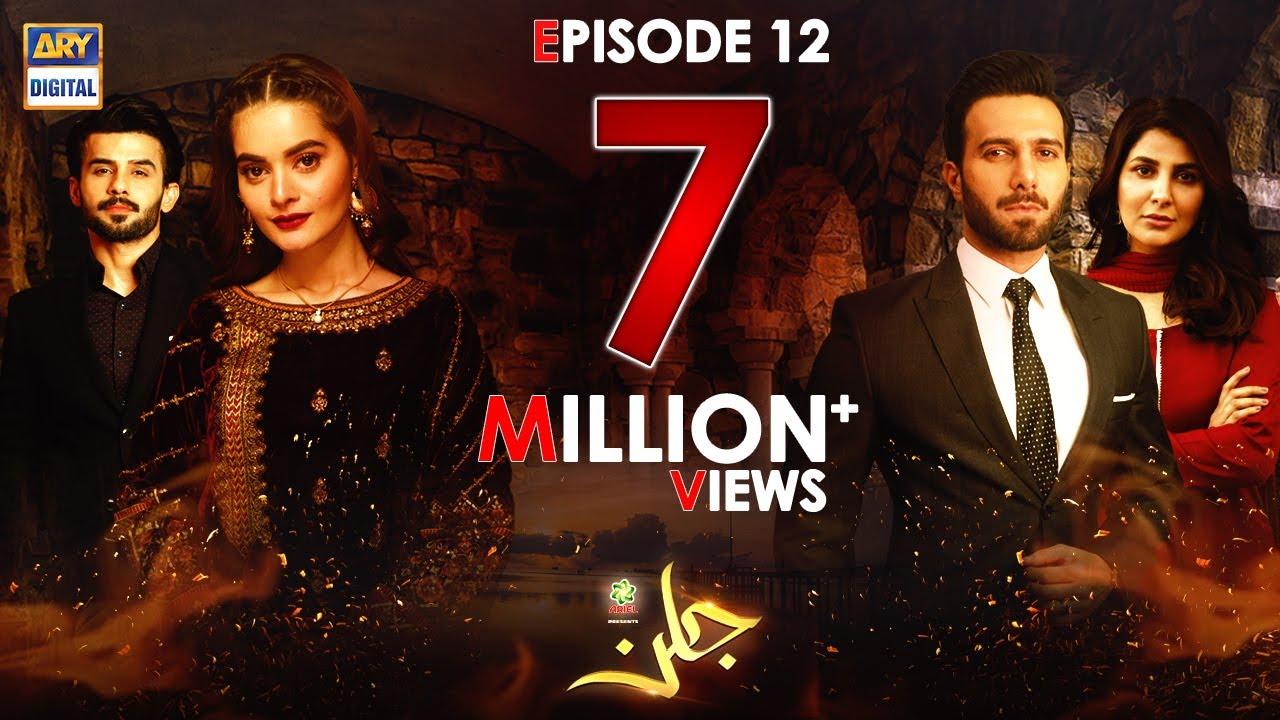Download Jalan Episode 12 - Presented by Ariel [Subtitle Eng] - 2nd September  2020 - ARY Digital