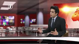 Hashye Khabar 12.09.2019 حاشیهی خبر: اظهارت اخیر ریس جمهور امریکا مبنی بر افزایش حملات برطالبان