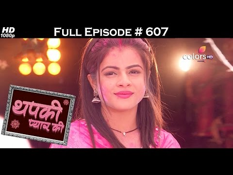 Thapki Pyar Ki - 13th March 2017 - थपकी प्यार की - Full Episode HD