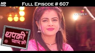 Thapki Pyar Ki - 13th March 2017 - थपकी प्यार की - Full Episode HD