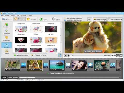 Программа для создания фильмов из фотографий